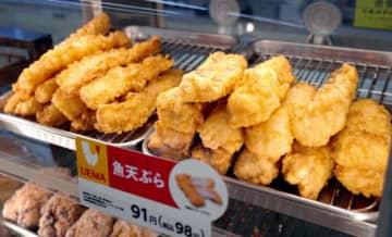 上間天ぷらとコラボし、沖縄ファミリーマートで販売しているの沖縄天ぷら