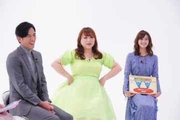 出演者の要潤さん、りんごちゃん、上条百里奈さん(左から)