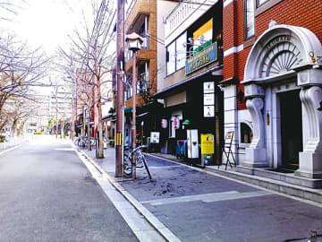 ▲益次郎遭難の地周辺の様子(京都市)