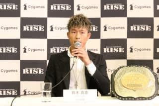 4年前に那須川に敗北して以来17連勝中の鈴木は「ここで勝たないと意味がない」と那須川へのリベンジに意欲