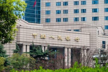 The Shanghai headquarters of the People's Bank of China, China's central bank, in Shanghai, China. (Image credit: TechNode/Eugene Tang)