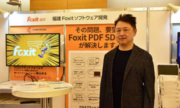 FoxitJapanの森 真一代表取締役