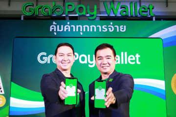 グラブ・タイランドは、タイでグラブペイ・ウォレットを正式投入したと発表した(同社提供)