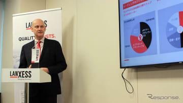ランクセス、添加剤ビジネスの最新動向と添加剤事業戦略を発表(11月26日、都内)
