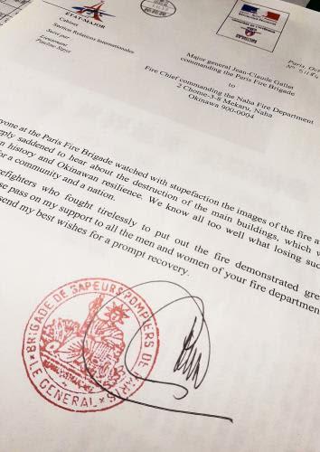 那覇市消防局長宛てに届いたパリ消防局指揮官名の手紙=26日