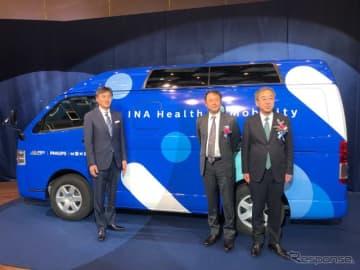ヘルスケアモビリティと、左からフィリップス・ジャパンの堤浩幸社長、モネ・テクノロジーズの宮川潤一社長、伊那市の白鳥孝市長