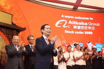 Daniel Zhang, Chairman and Chief Executive Officer of Alibaba, delivers a speech as company lists on the HKSE. (Image credit: Alibaba)
