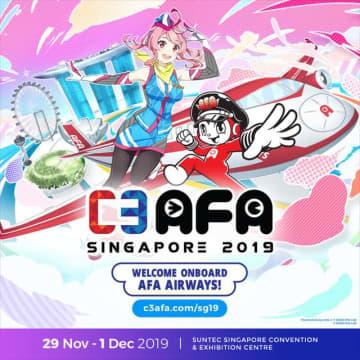 「C3AFA Singapore 2019」
