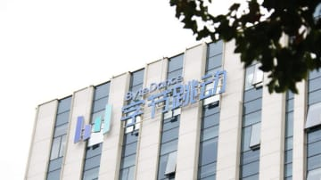 The exterior of Bytedance's office in Shanghai. (Image credit: TechNode/Shi Jiayi)