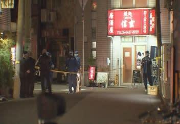 古川総裁が襲撃された尼崎市の現場