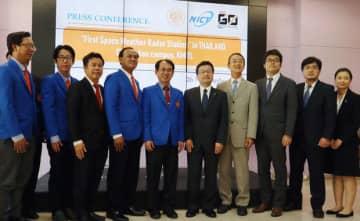レーダー設置を発表するKMITLとNICTの関係者=26日、タイ・バンコク(NNA撮影)