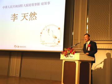 大阪で中日教育交流会開催 両国の高等教育機関関係者らが交流