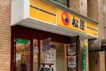 """松屋カレー""""最高の食べ方""""が紹介される 「食べればわかるさ」 松屋オリジナルカレーの販売終了告知を受け、インターネット上が騒然…。そんな中、オフィシャルから「最高の食べ方」が紹介された"""