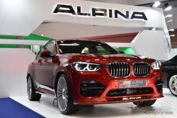 アルピナ BMW ALPINA XD4 Allrad
