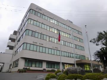 新日本科学の鹿児島本店=28日午後、鹿児島市