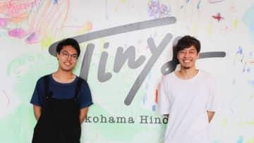 Tinys Yokohama Hinodechoの川口直人マネージャー(右)とカンタさん(左)