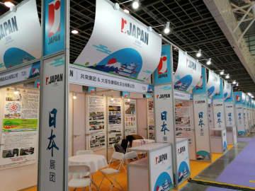 江蘇省南京市で江蘇国際養老サービス業博覧会開幕 日本企業が多数出展