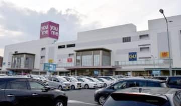 2020年秋にかけて大規模改装を予定するゆめタウン広島