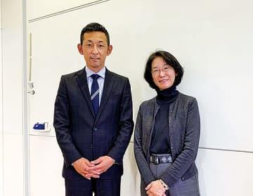 ▲大塚敦子さん(右)と田中博文さん