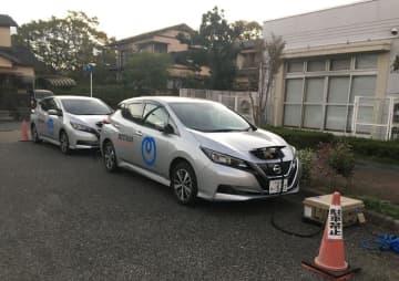 NTT東日本千葉事業部が派遣したEV車(同社提供)
