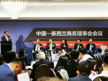 中国とNZのビジネス関係者「FTAは両国協力にチャンス」