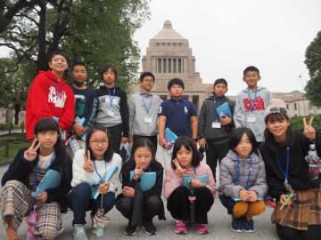 国会議事堂を見学した「小村寿太郎国際塾」の塾生(日南市教委提供)