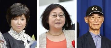 竹下景子さん、高橋留美子さん、富野由悠季さん