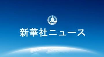 中曽根元首相は中日関係発展に貢献 中国外交部報道官
