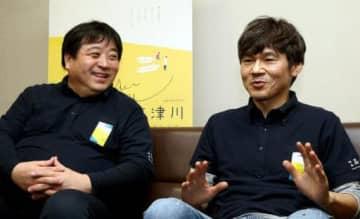 「錦織作品に出演すると、島根ファンになってしまう」と語る甲本雅裕(右)と、錦織監督