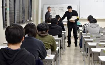 19年1月19日の大学入試センター試験=さいたま市桜区の埼玉大学