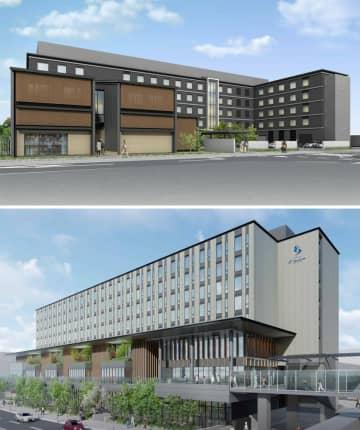 「Umekoji Potel KYOTO」の外観イメージ図(上)、「ホテルエミオン京都」のイメージ図