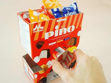 自分で作れる「ピノガチャ」がかわいすぎると話題になっています。まずは「ピノ アソート」のピノガチャパッケージを2箱買って作ってみましょう。