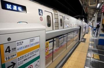 車両を使って行われた可動式ホーム柵の稼働試験=30日午前0時42分、JR岡山駅