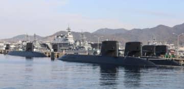 潜水艦いそしおが母港とする海上自衛隊呉基地