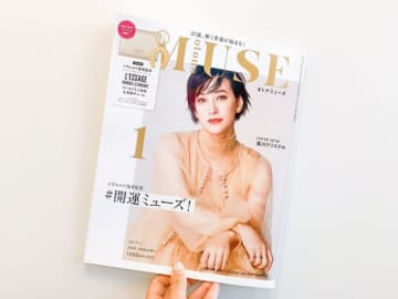 Aina Maruyama / BuzzFeed