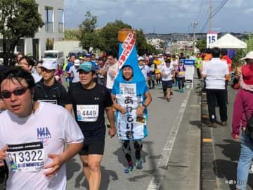 第35回NAHAマラソン