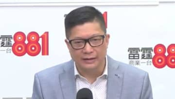 Police chief Chris Tang Ping-keung. Photo: Commercial Radio screenshot.