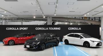 トヨタ・カローラ(画像: トヨタ自動車の発表資料より)