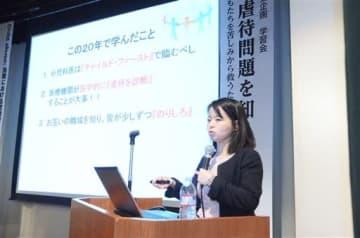 児童虐待問題について講演する木下あゆみ医師=熊本市中央区