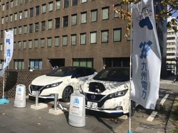 日産自動車、「NISSAN e-シェアモビ」ステーションを九州電力の福岡支社内にオープン
