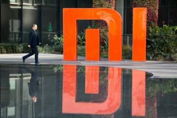 Xiaomi logo outside of its Beijing headquarters on Oct. 30, 2019. (Image credit: TechNode/Coco Gao)