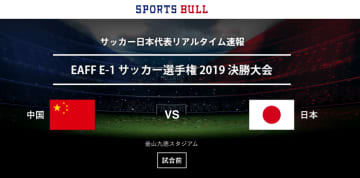 https://sportsbull.jp/sokuhou/soccer/191210/