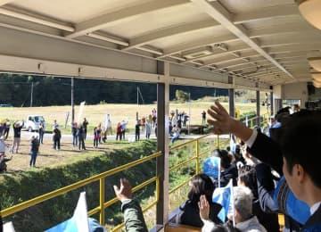 幕末維新号のお見送り 2019年11月30日(土) 日高村にて
