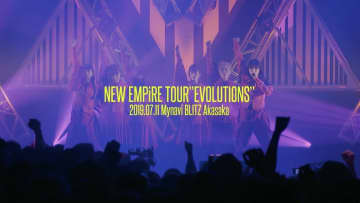 EMPiRE、2nd AL収録のマイナビBLITZ赤坂公演ダイジェスト映像公開!