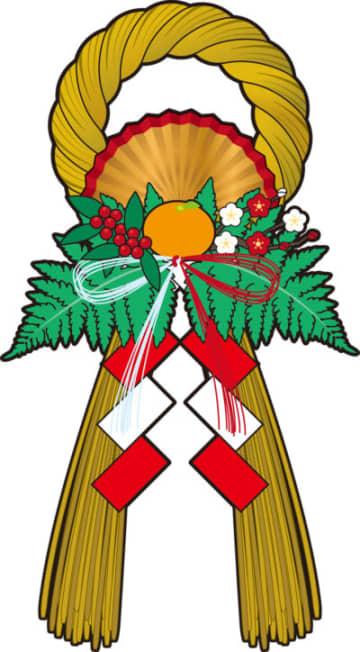 東高根で「正月飾り作り」参加者を募集中【川崎市宮前区】