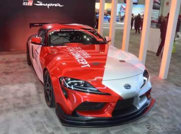 トヨタ GR スープラ GT4(ロサンゼルスモーターショー2019)