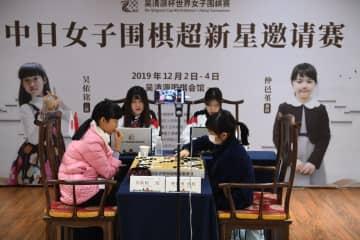 中日女子囲碁超新星招待戦、中国の呉依銘が初戦を制す
