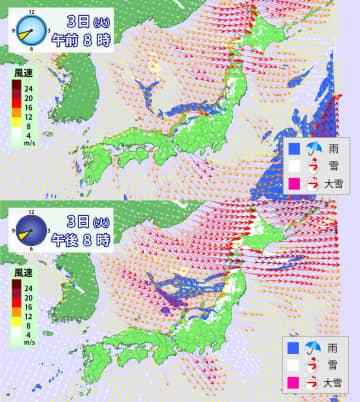 3日(火)午前8時と午後8時の雨・雪・風の予想