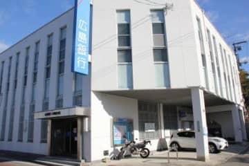 広島銀が午後0時半から1時間の昼休みを導入する江田島支店