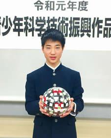 北海道知事賞を受賞した松岡さん